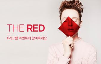 [스페셜] THE RED EVENT