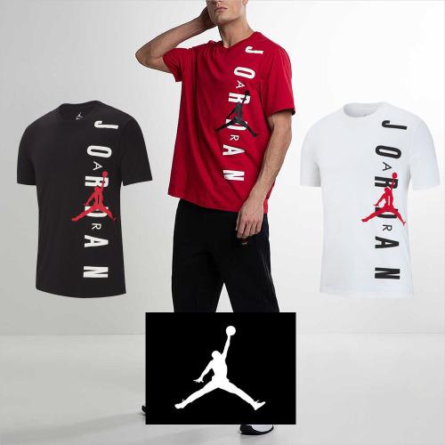 dae08c47ba6 머스트잇(MUSTIT) - 나이키 조던 JSW HBR 버티컬 티셔츠 스포츠 캐쥬얼 ...