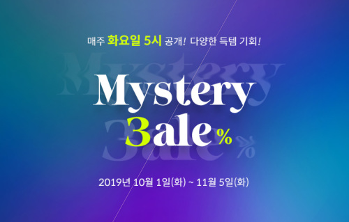 Mystery 3ale%